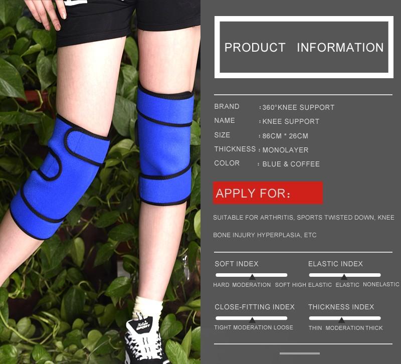 tourmaline knee support0_07