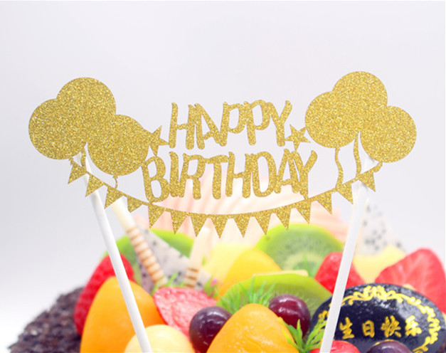 New Arrival Balloons Happy Birthday Cake Topper Flags Glittler PaperBoard Multi Colors For Party Baking Decor