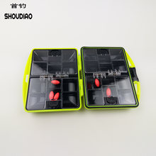Shou diao водонепроницаемые коробки для рыболовных снастей рыболовная