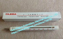 Genuine Tajima Thread Tension Gauge TTG CM76907   Original Embroidery Machine Spare Parts Prague company