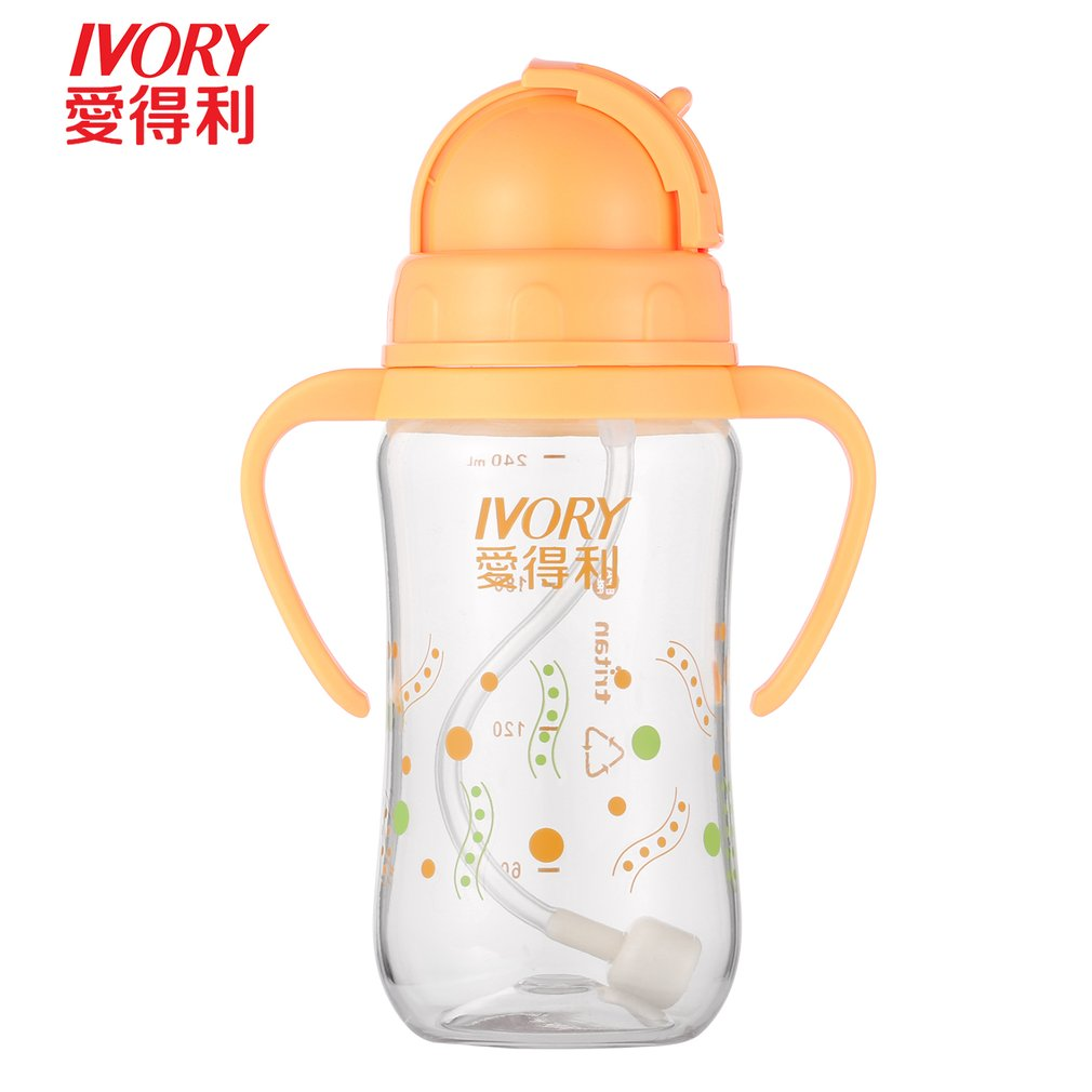 IVORY 240ml Baby Feeding Bottle kids Nursing Water Straw Cup Drinking Sippy Cups With handles Wide-neck Feeding Cups