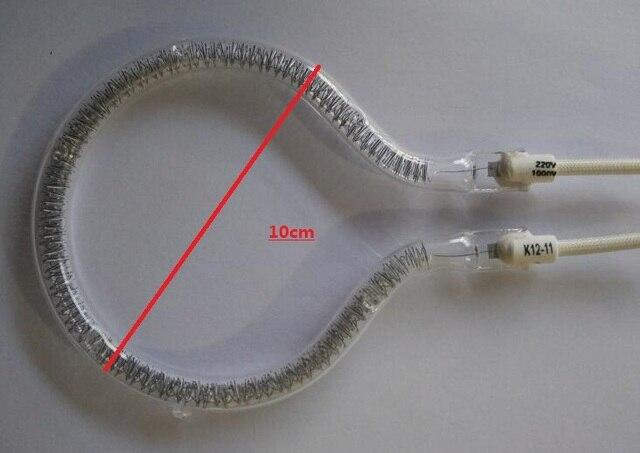 10cm Diameter Halogen Heater Heating Type Heat Pipe 1000w Bat Fgh 10a