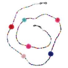 Нескользящие разноцветные бусы плюшевые шариковые очки с цепочкой