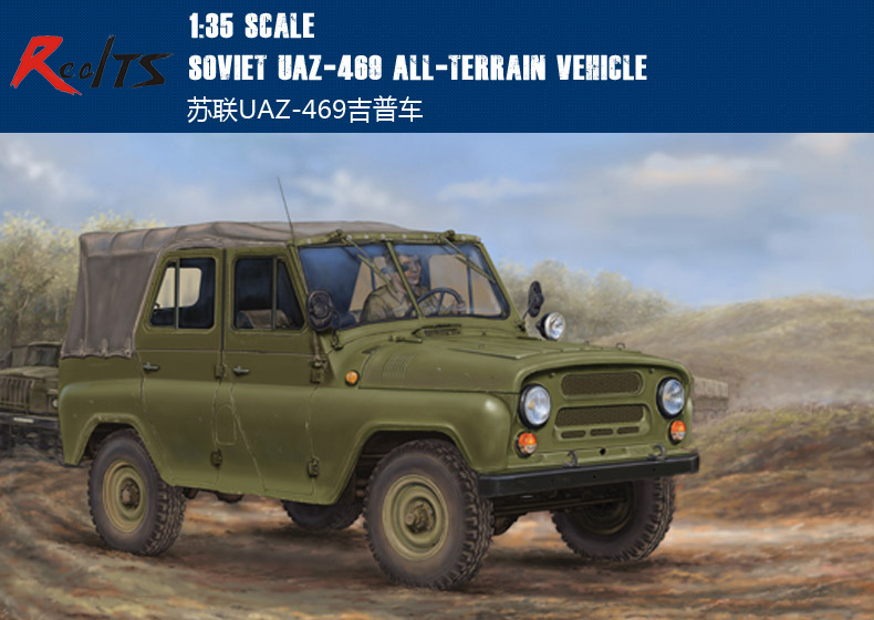 RealTS Plastic Model Kit Trumpeter model 02327 1/35 Soviet UAZ-469 All-Terrain Vehicle limit discounts trumpeter model 1 35 scale military models 01019 soviet 9p117m1 launcher w 9k72 missile elbrus model kit