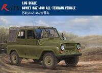 RealTS Plastic Model Kit Trumpeter model 02327 1/35 Soviet UAZ 469 All Terrain Vehicle