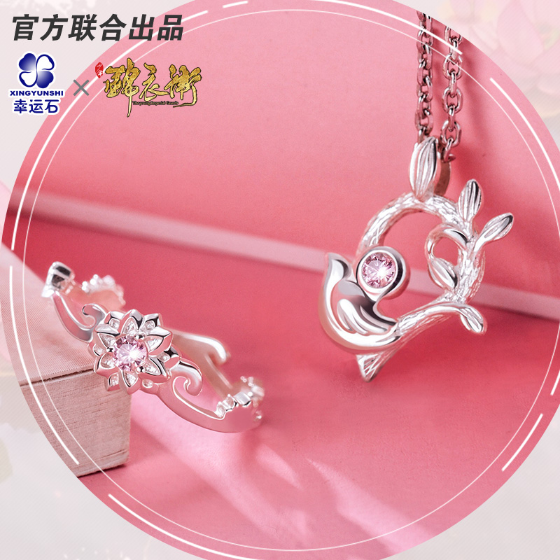 Chinese Anime The Young Imperial Guards Pendant 925 Sterling Silver Ring Princess Model Women Decoration in Action Toy Figures from Toys Hobbies