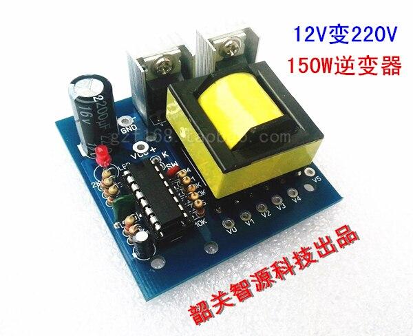 DC 12V 24V to AC 0-110V-172V-200V-220V  Boost Circuit Board Simple Inverter Student DIY Kit cxa p1212b wjl pcu p091b dc to ac converter high voltage circuit board