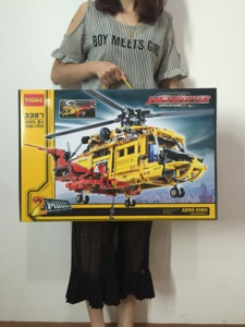 DECOOL TECHNIC 3357 Lepinly Technic Military City WW2 Rescue Helicopter Plane Building Blocks Bricks Toys For Children Gift 9396(China)