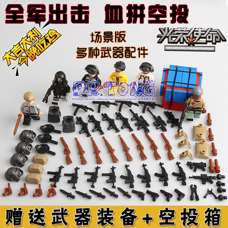 DR.TONG 60PCS Winner Winner Chicken Dinner PUBG Game Action Figure Military Weapon Building Blocks Bricks Children Toys LY8608 цена 2017