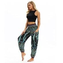 Casual pantalon femme harem pants pantalones mujer pantalone