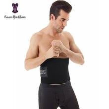 602 # женский и мужской пояс для похудения корсет под грудью