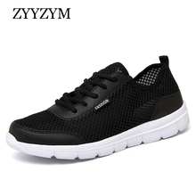 ZYYZYM Men Fashion Sneakers Summer Shoes Casual Shoes Men Air Mesh Lightweight Breathable Men Shoes Footwear Zapatos De Hombre northmarch luxury fashion leather sneakers for men elastic band shoes men breathable casual shoes men footwear zapatos hombre