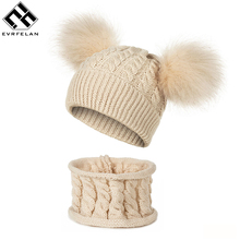 New Arrival Children Winter Thicken Braided Knitted Hat Scarf Set Solid Color Cute Fluffy Pompom Ball Beanies Scarf Set