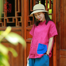 Pocket Chinese Blouses Color