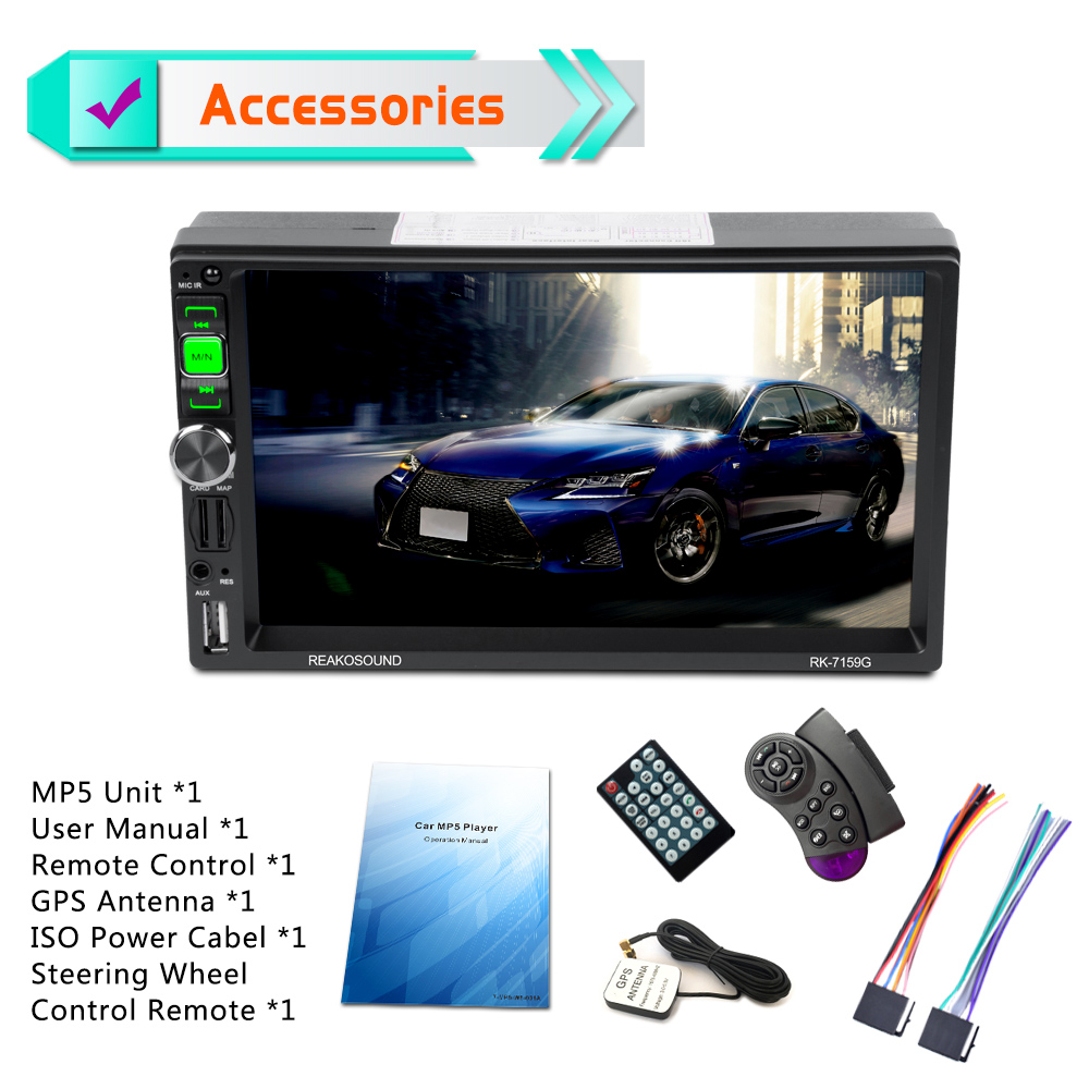 Car MP5 Player Universal 7