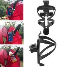Детская коляска родитель консоль держатель чашки для органайзера Велосипед быстрый выпуск воды ребенок ежедневно аксессуары легко носить с собой