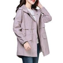 Women Korean Windbreaker coat Spring Autumn New Loose Long Plus size Trench coat