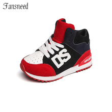 2017 Sport Shoes DS Breathable Children Running Shoes Girls Lace Up Print Pedal Sneakers Boys Breathable Soft Sneakers Kids