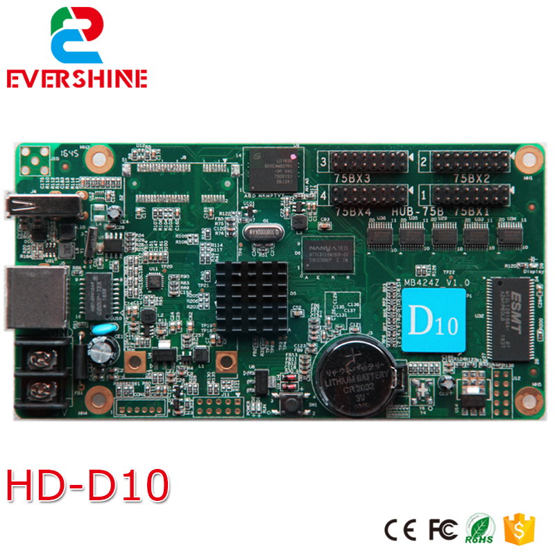 D10 HD-D10 RGB door lintel full color 256 gray scale taxi roof,bus advertising LED display controller card supports 384*64pixels diy kit p10 led display advertising outdoor full color module 4 pcs d10 control card 1 pcs jn power supply 1 pcs
