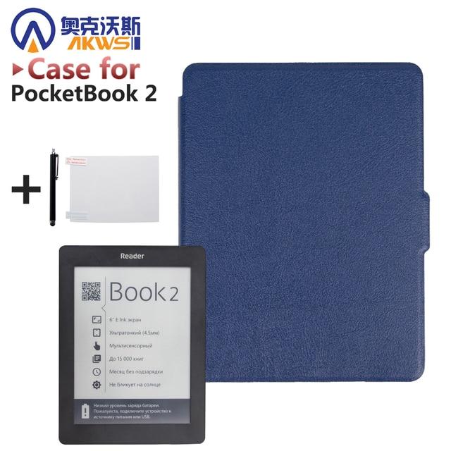 Высокое качество защитной оболочки случай крышки PU кожаный чехол кожи для 2015 Pocketbook читатель книги 2 читалка + подарок