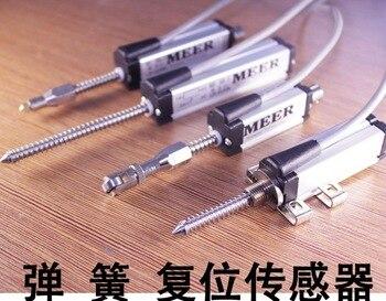 จัดส่งฟรี sensor KTR-50mm รีเซ็ต type TR ในตัวรีเซ็ตเซ็นเซอร์