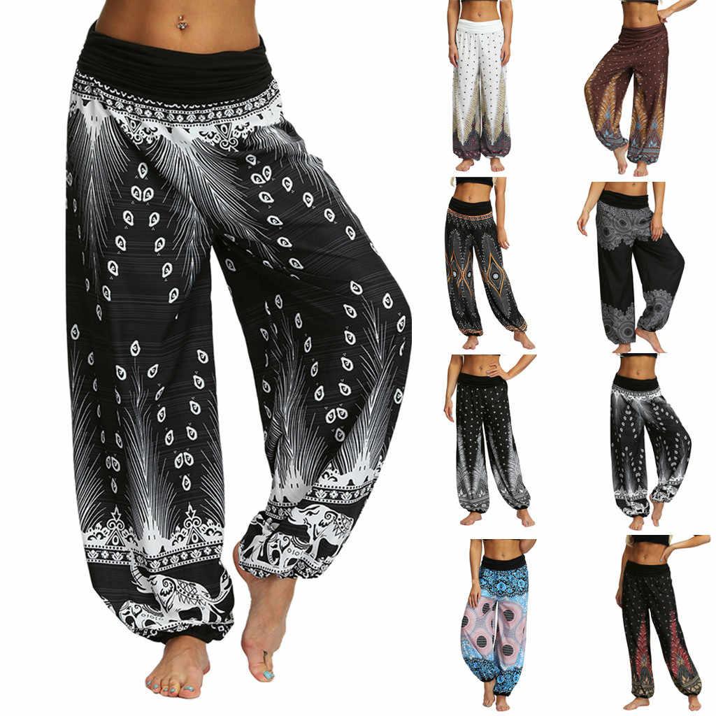 Women Ladies Hippy Yoga Trousers Baggy Boho Loose Harem Pants Beach Pants 2019