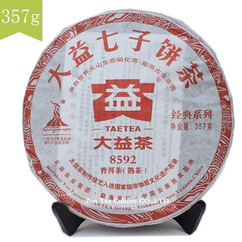 2010 Dayi Puerh 8592 Yunnan Pu Er Chinese Puer Tea Menghai Factory Food Ripe 357g Cake for Slimmming , Fat Burning