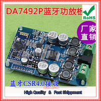 Free Shipping 1pcs Bluetooth CSR4 0 Amplifier Board TDA7492P Bluetooth Audio Receiver Digital Amplifier Board C7A4