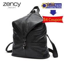 2017 новое прибытие высокого качества из натуральной кожи рюкзаки модные женские дорожные сумки Женский индивидуальность Повседневная кошелек сумка для ноутбука