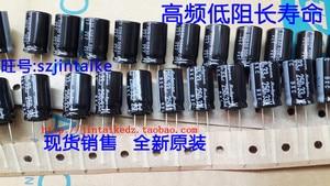 Импортный электролитический конденсатор, 30 шт./50 шт., 250V33UF 12.5X20 BXC Rubycon, высокочастотный, низкий срок службы, бесплатная доставка