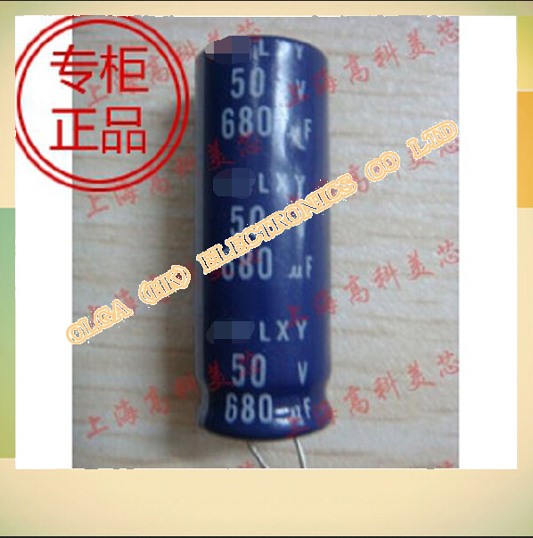 New motherboard aluminium electrolytic capacitors 680 uf / 50 v 12 x33mm into 12 * 33 mm 2 image