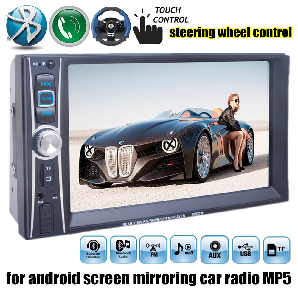 6.6 Inch 2 din Car radio Bluetooth Stereo FM MP4 MP5 video Player  support rear camera/DVR input for android screen mirroring  car radio mp5 mp4 player stereo fm video bluetooth 2 din 6 6 inch fm for android screen mirroring support rear camera dvr input