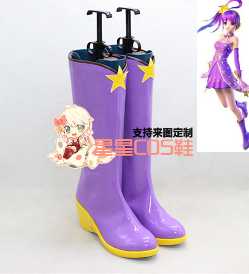 VOCALOID Violet Purple Girls Halloween Cosplay Shoes Boots X002