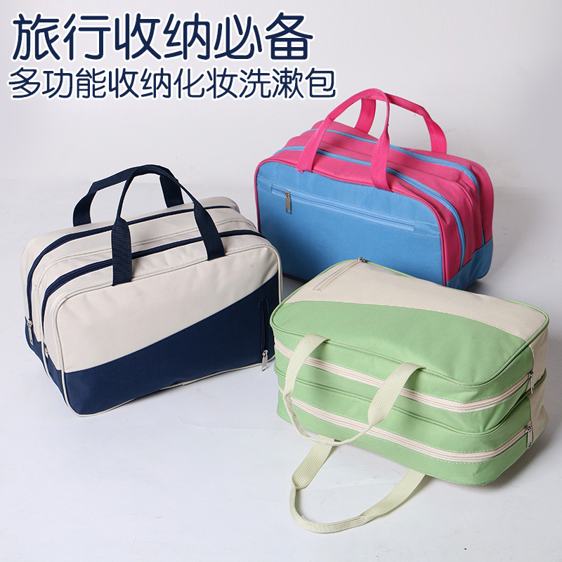 All-in Waterproof Sports Bag Men And Women Bathing Suit Wet Separation Sand Beach Swimming Package Bag Shoes Bag