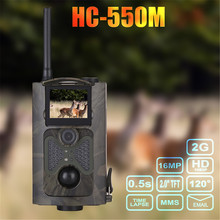 120 Degrees Night Vision Hunting Camera