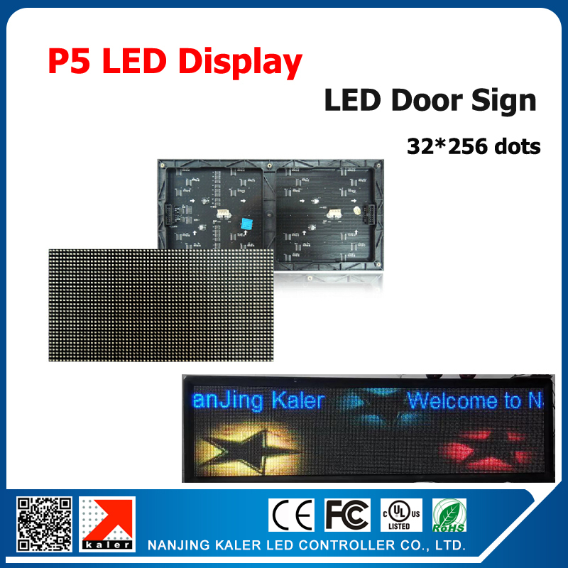 5mm Pixel Full Color High Resolution Led Module Indoor Hub 75 1/16 Scan 320*160mm 64*32 Pixel P5 Rgb Display Led Board 37*261cm