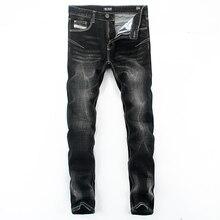 Streetwear Famous Brand Logo Dsel Jeans Men Solid Black Jeans Trousers Slim Straight Denim Thin Stretch Mens Skinny jeans V702