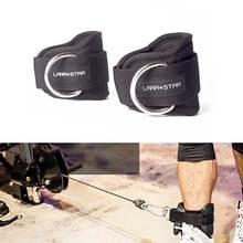 Ankle Straps Gym Band Workouts Anchor Durable Cuffs Ab Leg Glute Exercises Home Gym Fitness Equipment 1 Pair