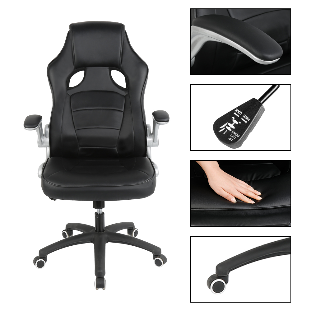 1Pc Ergonomic Office Comfortable Computer Game Swivel Chair Rotate Armrest Executive Lifting Reclining Back PU Leather Chair HWC