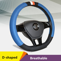 D Ring Shape Car Steering Wheel Covers Leather Ice Silk Auto Steering Wheels Cover For VW