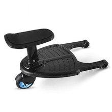 Аксессуары для коляски педали адаптер подвеска PP подвесной вспомогательное детское сиденье тележка на круглой подставке детская игрушка для активного отдыха на открытом воздухе