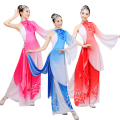 New Chinese Folk Dance Chinese Classical Costumes Yangko Dance Wear Costumes 3 Color Stage performance clothes