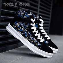 WOLF WHO Hot Sale Men Boots 2018 Fashion Canvas Cotton Men's Ankle Boots Autumn Winter Martin Boots Men casual Walk Shoes X-146(China)