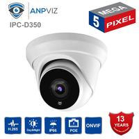 In Stock Compatible Hikvision 5 MP Video Surveillance POE IP Cameras 5MP Turret Outdoor Security Dome Camera with 30M IR
