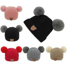 e7245d69db9 Fashion Kids Girls Bear Pattern Warm Hat Newborn Infant Casual Solid Color Hair  Ball Knitted Beanie Cap Casual Accessories Gift