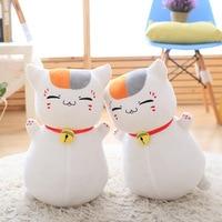 45cm Anime Natsume Yuujinchou Nyanko Sensei cat plush toy birthday gift High quality animal plush toys