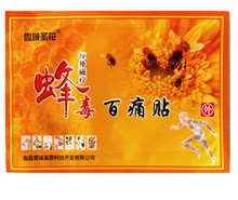 Chinese Medicines Bee Venom Balm Joint Pain Patch Neck Back Body Massage Relaxation Killer Relax Plaster