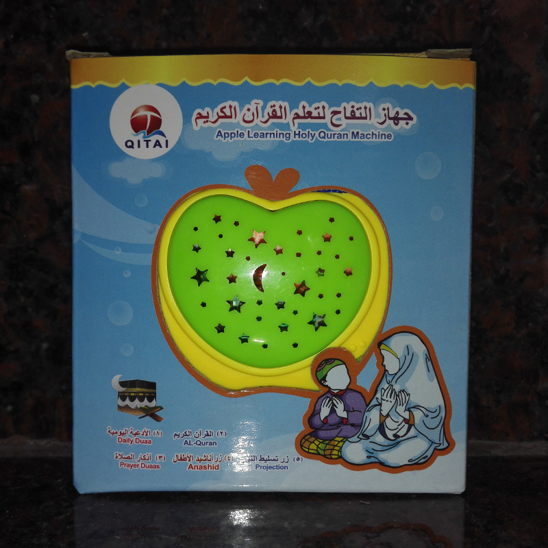 2017-Islamic-Toys-Mini-Apple-Quran-Learning-Machines-with-LED-Light-Projection-Arabic-Apple-Stories-Teller-Kids-Learning-Toys-1