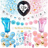 QIFU 36pcs Its A Boy or Its A Girl Balloon Set Gender Reveal Balloon Birthday Party Decor Kids Baby Shower Gender Reveal Party