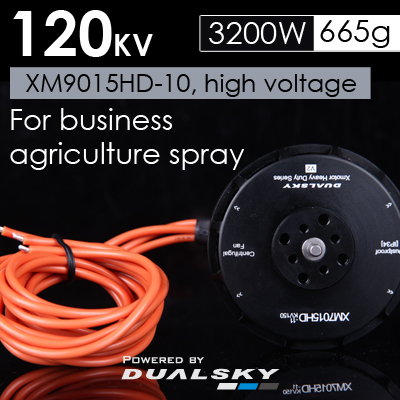 Dualsky XM9015HD-10 120KV agricultural protection logistics aerial camera drone multi-rotor disc motor
